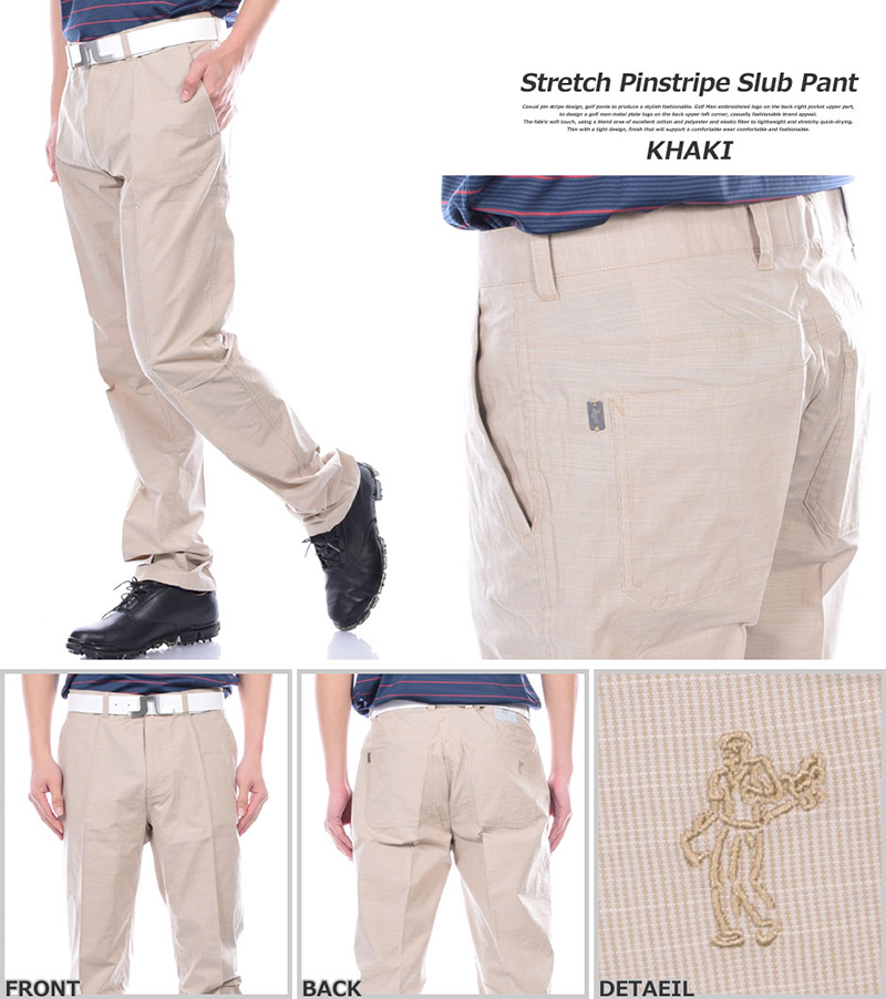 Pantalón de golf Ashworth en www.golf.co 02
